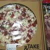 丸型ピザ 🍕パンチェッタ&モッツァレラ🎵と肉😆