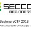 SECCON Beginners CTF 2018 終わったけどやってみた