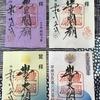 【京都】豊国廟(2回目)