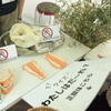 いい歯いきいき上野動物園 6月4日は虫歯予防デー 動物も人も歯は命