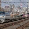 2月7日撮影 東海道線 平塚~大磯間 貨物列車2本撮影 1097レ 2079レ