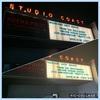 """うちのガヤがすみません〜UNISON SQUARE GARDEN 15th Anniversary Tribute Live""""Thank you,ROCK BANDS!""""@新木場STUDIO COAST〜"""