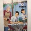 最近発売した、同性愛漫画『僕らの色彩』