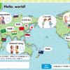 小学校外国語活動 指導略案「Hello, world!   世界のいろいろなことばであいさつをしよう (Let's Try2 Unit1)