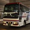 新宿-会津若松線・夢街道会津10号(会津乗合自動車)