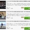 【合法】リッチマン、プアウーマンの動画を無料で見る方法!