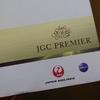 JGPカード