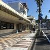 愛媛西支店オープン!!