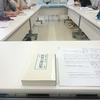 比べてみよう 世界の憲法・日本の憲法(学習会)