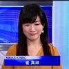 【曇った眼】テレビ東京「Mプラス11」出演を振り返る。25日移動平均線って何なんだ。