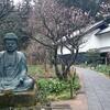 東慶寺と小林秀雄
