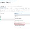 Azure Cognitive Search - データをインポートしてインデックス作成する