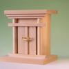 御霊舎という霊璽を入れておくための祭壇 現代住宅に合ったサイズの祖霊舎