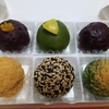 JYUJIRO(ジュウジロウ) 重次郎 兵庫姫路市 和菓子 こだわり食材 甘味処 かき氷