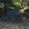 【岩宿遺跡】教科書にも載っている!旧石器時代の状態を知れる博物館:群馬県みどり市