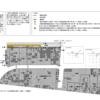 豊洲市場の地下水の安全性の構造:武田邦彦先生による安全性の観点
