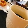 上質なコーヒーとセブンイレブンとサイゼリヤと。