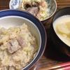 豚飯と白菜の豆乳スープ。