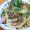 5月24日(日)緊急事態宣言47日目と、昼食の花椒ペペロンチーノ。