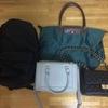 アラサー女性ミニマリストが厳選したバッグ、全4個紹介します!