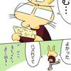 立ち見de宝塚_第009幕 ジャンボなドリーム②