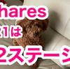 FShares 新たな伝説の幕開け!