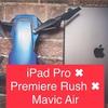 【お手軽編集】Mavic AirとiPad Proで空撮映像を作成!