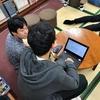 筑波大学附属駒場高校 授業レポート No.2(2018年10月11日)