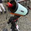 RASA8 + ZWO製冷却CMOSカメラで2か月連続最優秀作品!