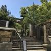 【大阪】聖徳太子創建の堀越神社。一生に一度のお願いを聞いてくれる神様!(天王寺・御朱印)