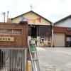 No.99⌒★ナゴヤドーム周辺つづき。【名古屋市東区】ゆとりーと、長坂木房
