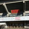 乃木坂46 武道館アンダー単独公演 初日【17】