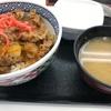 牛丼2トップ(吉野家・すき家)のおすすめの食べ方です。