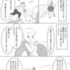 【漫画】ヒトデの話〜小さな努力は誰かにとって大きな違いになる〜