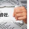 ついに!FUNDINNO第一号案件はBank Invoice株式会社!!さぁベンチャー企業の株主になろう!