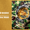 "9月29,30日 ""BAPE XXV"" 25TH ANNIVERSARY EXHIBITION A BATHING APE® x G-SHOCK GA-110"