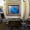 アシアナ航空 A330-300・ビジネスクラス搭乗記【東京→ソウル】