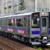 701系盛岡車1042編成 KY出場
