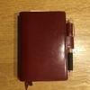 寝る前に英文日記を書く