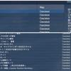 DCS World ミッションセレクト画面 日本語化 やり方解説