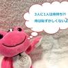 【40代独女保健室】いぼ痔編:日本人の3人に1人は痔持ち?!恥ずかしくないからすぐに対処・治療はじめよう!