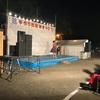 遠軽町 神社祭&秋祭り