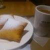【カフェ・デュ・モンド】ベニエとチコリコーヒー