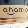 ahamoの発信者番号非通知を解除する手段
