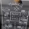 2月23日 「カレー工房和KAZU」出店のノクチラボ