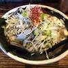 【今週のラーメン1724】 麺場 浜虎 (横浜・鶴屋町) 塩ねぎ鶏そば・大盛り