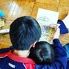 おやこde先生の未来教室in藤沢中学校
