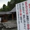 美味しい水を、九州から取り寄せてます。