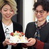リグレッタ初の社内結婚!青木店長、平田さんおめでとう!