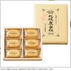 【ニュース】「北大が「きのとや奨学金」新設 毎年度3人に月4万円」(北海道新聞)